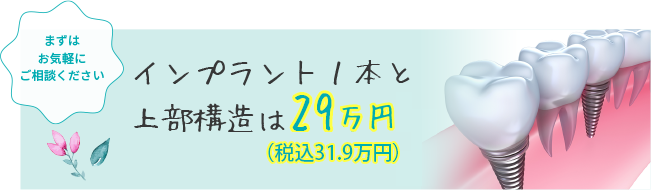 エスカ 歯科 インプラント 予約 名古屋